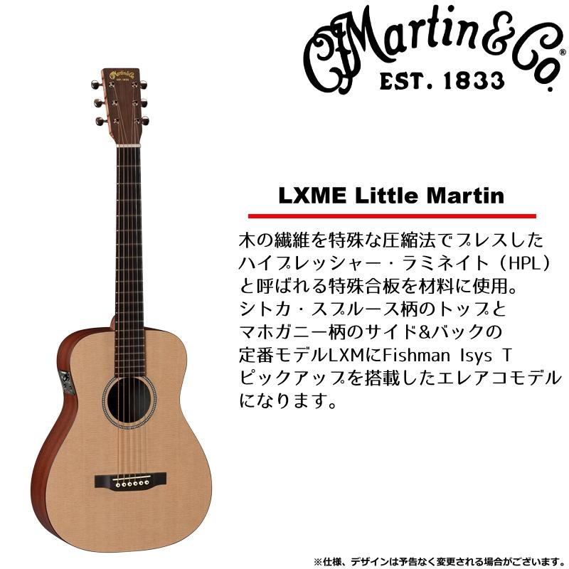 MARTIN/ マーチン LXME LXME ピックアップ付 マーティン Little Martin(リトルマーチン)/ ミニアコースティックギター トラベルギター マーティン, MGR Customs:98142775 --- officewill.xsrv.jp