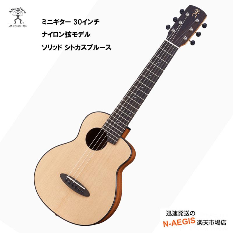 お子様や女性の方にもオススメです 在庫あり お得クーポン発行中 ミニガットギター ミニギター トラベルギター ミニクラシックギター キャンペーンもお見逃しなく ナイロン弦 P2 aNueNue バードギター BirdGuitar アヌエヌエ aNN-S10