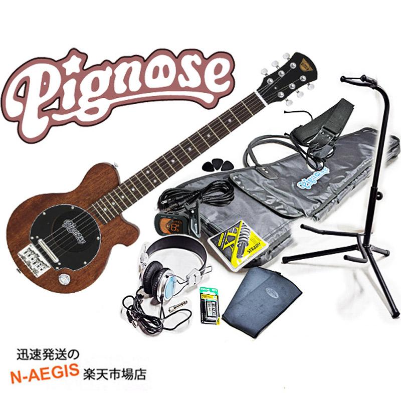 ガッツリ11点セット!Pignose/ピグノーズ PGG-200MH STBR マホガニーブラウン アンプ内蔵ミニエレキギター【送料込】