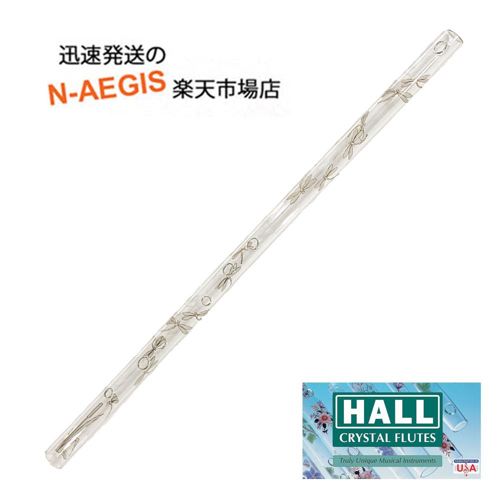 クリスタルフルート D管 HALL CRYSTAL Flute D Offset Dragonfly 全長553mm 【P5】