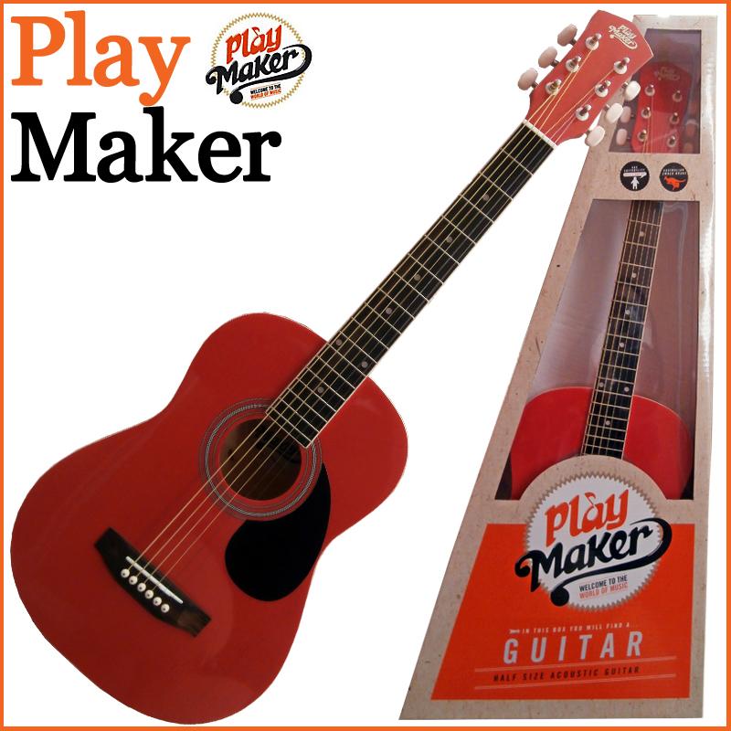 プレイメーカー/ オレンジ色の1/2サイズのアコースティックギター PlayMaker PMSA12OR 1/2 ACOUSTIC GUITAR ORANGE/プレーメーカー【プレゼントなどに最適です!】: