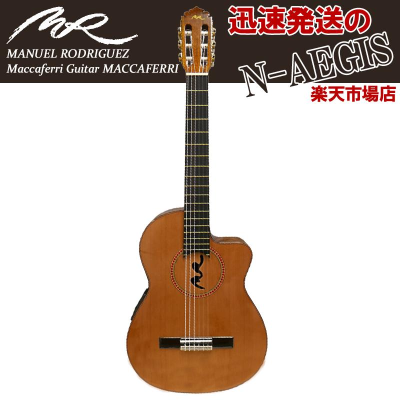 マニュエル・ロドリゲス Classical Cutaway B boca MR スペイン製 カッタウェイ クラシックギター Manuel Rodriguez【P5】