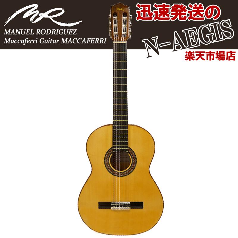 マニュエル・ロドリゲス Flamenca Flamenco Guitar C3 Flamenca Flamenco スペイン製 フラメンコギター スペイン製 Manuel Rodriguez【P5】, セイコー時計専門店 スリーエス:0038b762 --- data.gd.no