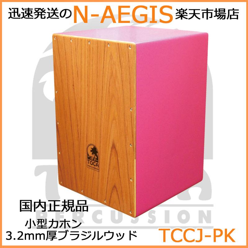 安心の正規輸入代理店商品 TOCA トカ TCCJ-PK 一部予約 ピンク カラーサウンドウッドカホン P2 お得なキャンペーンを実施中