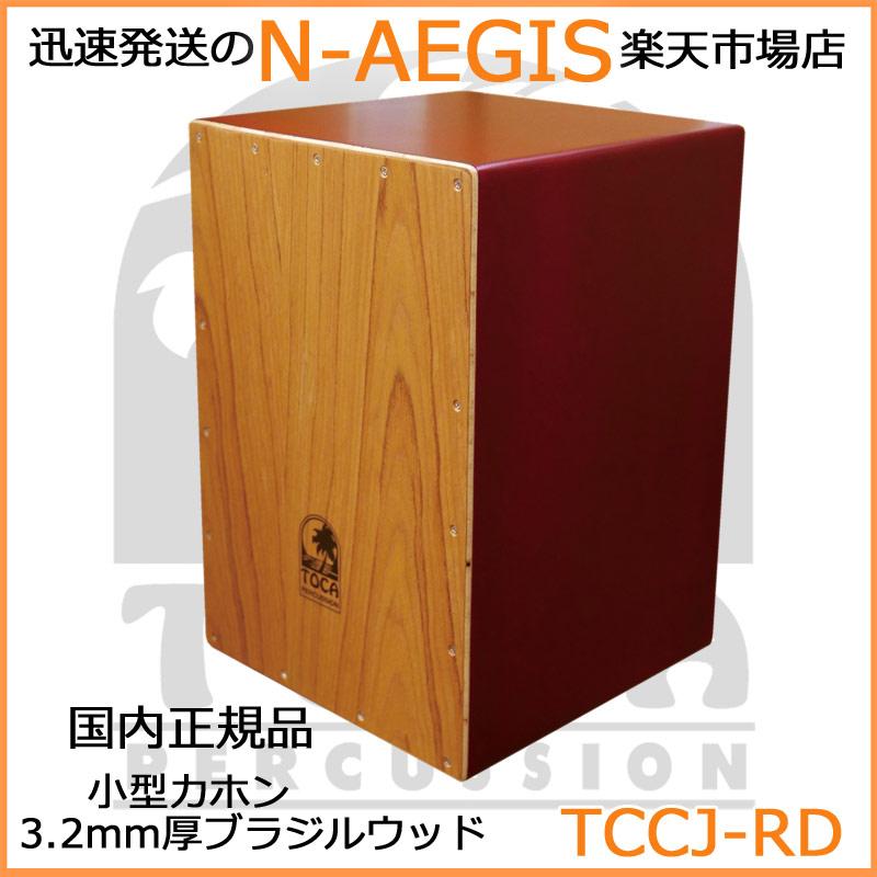 TOCA/トカ TCCJ-RD レッド カラーサウンドウッドカホン【P2】