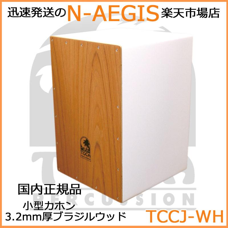 TOCA/トカ TCCJ-WH ホワイト カラーサウンドウッドカホン【P2】