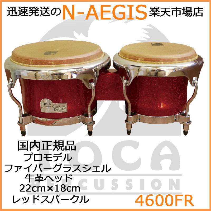 TOCA/トカ 4600FR ファイバーレッドスパークル カスタムデラックスボンゴ【P2】