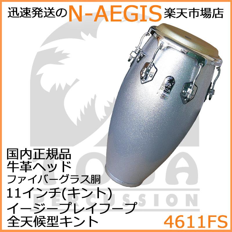 TOCA/トカ 4611FS キントコンガ ファイバーシルバースパークル 11インチ カスタムデラックス【P2】