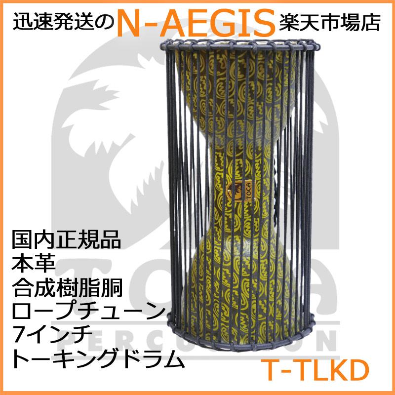 TOCA/トカ T-TLKD トーキングドラム 樹脂製 本革 Freestyle Talking Drum w/Beater, African Mask【P2】