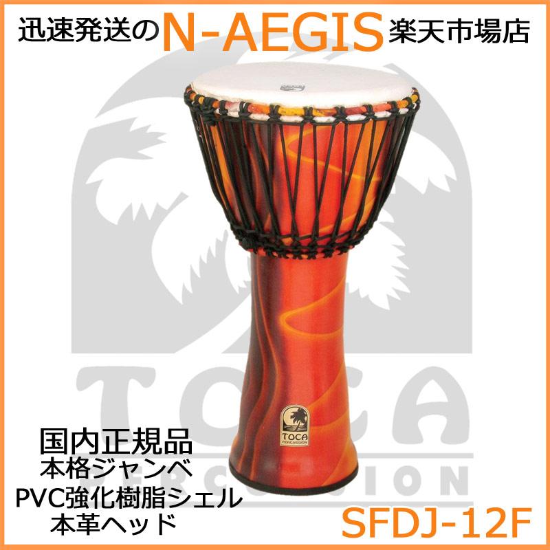 TOCA/トカ ジャンベ SFDJ-12F 12インチ フェスタレッド フリースタイルジャンベ【P2】