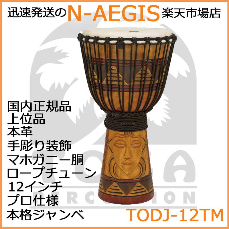 TOCA/トカ TODJ-12TM ジャンベ 木製 本革 10インチ ロープチューン Origins TribalMask 10【P2】