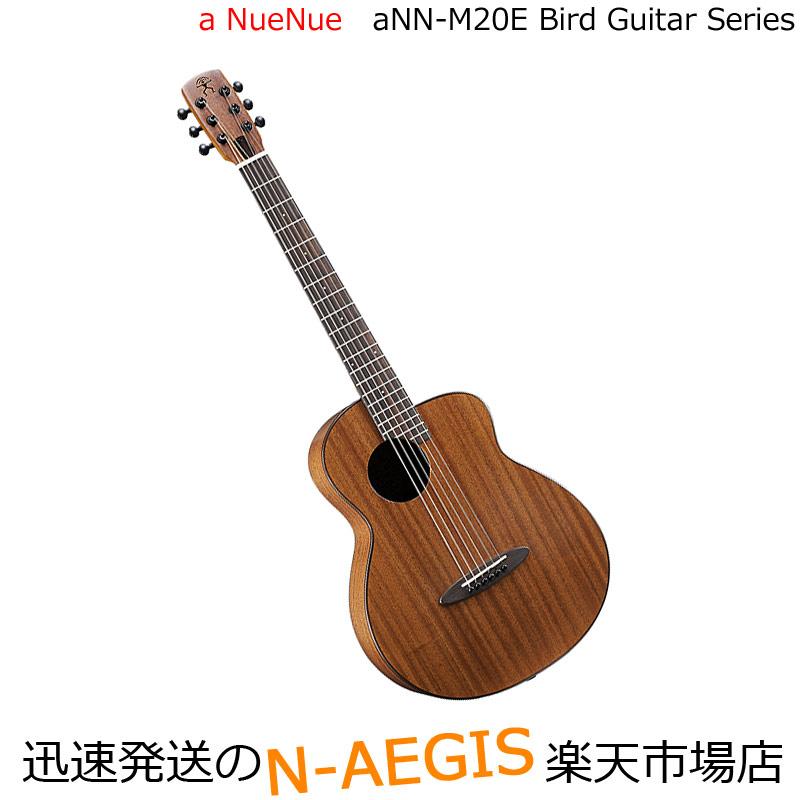 aNueNue/アヌエヌエ バードギター aNN-M20E BirdGuitar M_Series_AirBlue-GuitarPickup ミニギター アコギ エレアコTOCA/トカTOCA/トカ【P5】