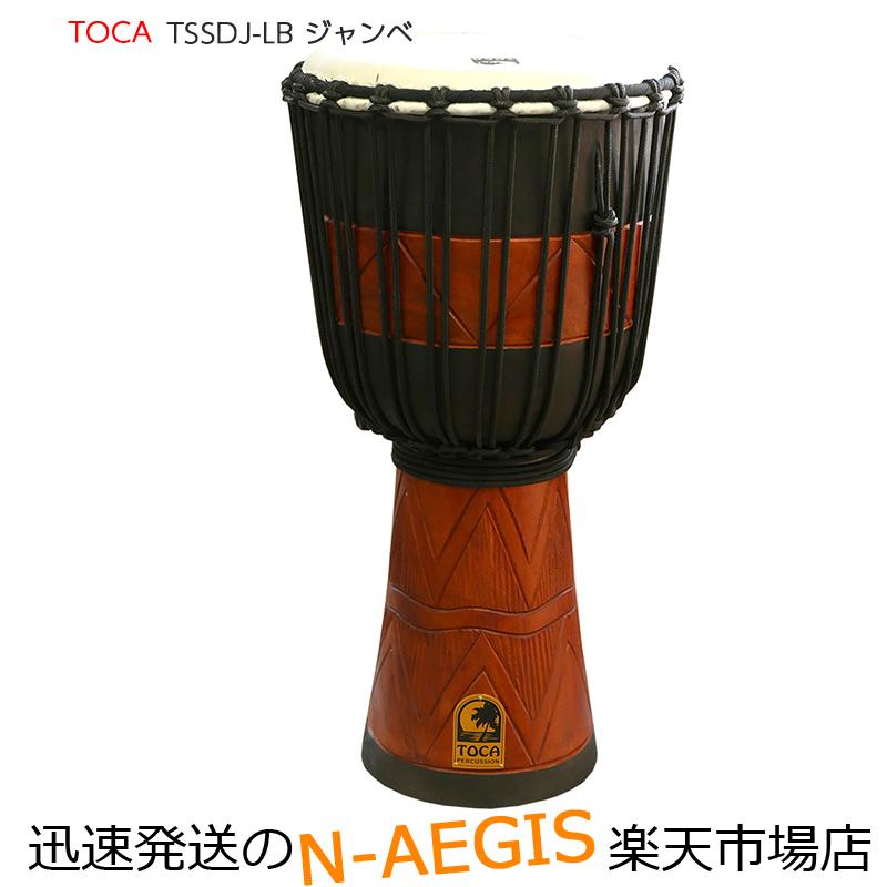 TOCA/トカ ジャンベ TSSDJ-LD☆マホガニー胴手彫り 本皮ロープジャンベ 12インチ Percussion パーカッション【P2】