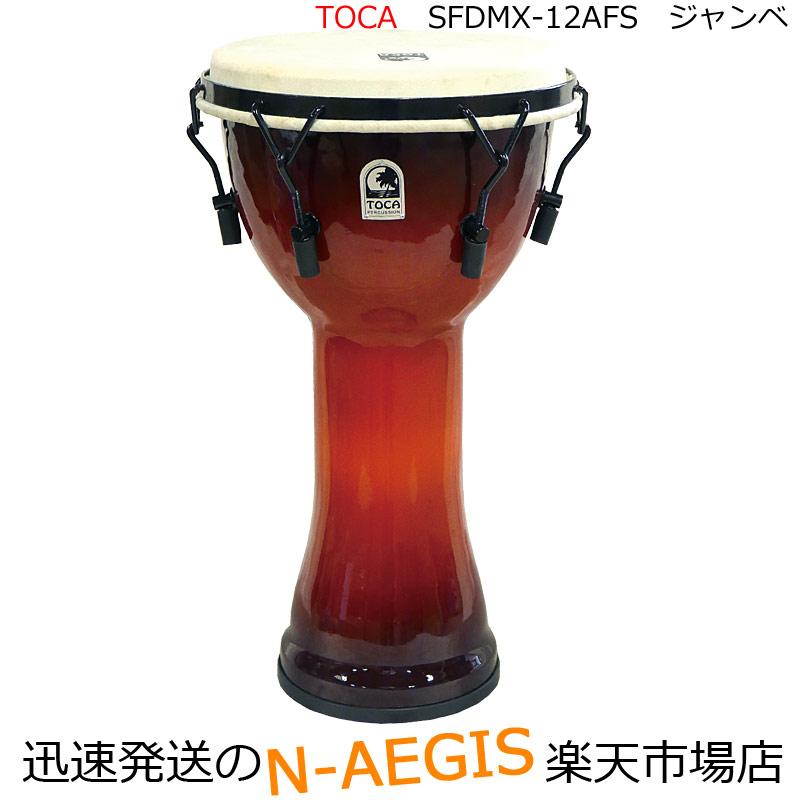 TOCA/トカ フリースタイルジャンベ SFDMX-12AFS☆PVC胴 本皮メカニカルチュ-ンジャンベ 12インチ Percussion パーカッション【P5】