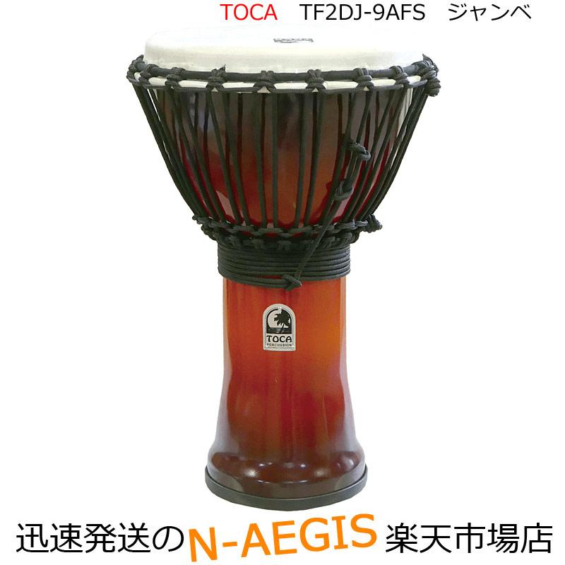 TOCA/トカ フリースタイル2ジャンベ TF2DJ-9AFS☆PVC胴 合成皮ロープチュ-ンジャンベ 9インチ Percussion パーカッション【P5】