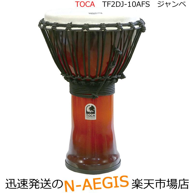 TOCA/トカ フリースタイル2ジャンベ TF2DJ-10AFS☆PVC胴 合成皮ロープチュ-ンジャンベ 10インチ Percussion パーカッション【P5】