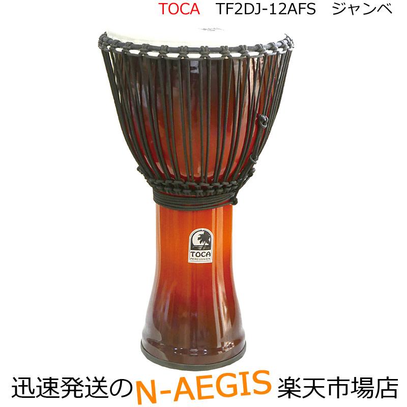 TOCA/トカ フリースタイル2ジャンベ TF2DJ-12AFS☆PVC胴 合成皮ロープチュ-ンジャンベ 12インチ Percussion パーカッション【P5】
