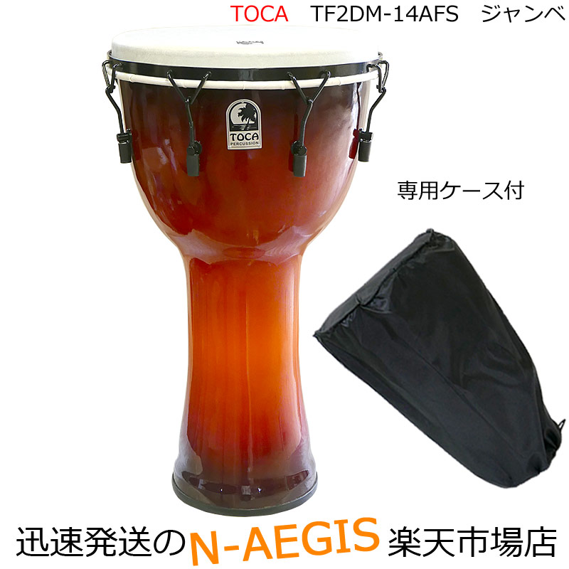 TOCA/トカ フリースタイル2ジャンベ TF2DM-14AFSB☆PVC胴 合成皮メカニカルチュ-ンジャンベ 14インチ Percussion パーカッション【P2】