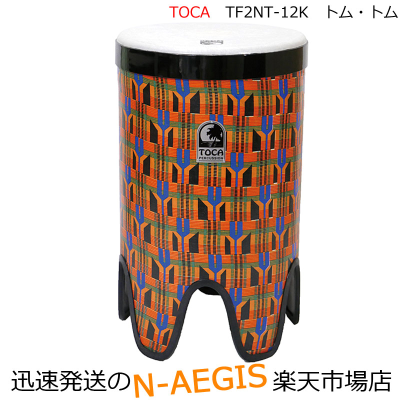 TOCA/トカ ネスティングタムタム TF2NT-12K☆1台でコンサートトムトムとフレームドラムの二刀流【P2】