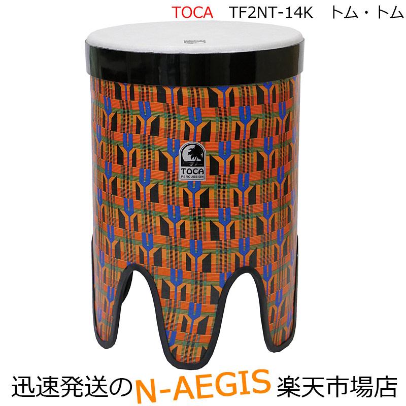 TOCA/トカ ネスティングタムタム TF2NT-14K☆1台でコンサートトムトムとフレームドラムの二刀流【P2】