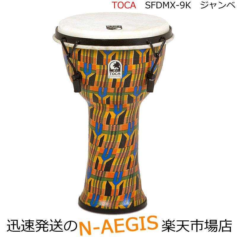 TOCA/トカ Toca Products Djembes SFDMX-9K Freestyle Mechanically Tuned Djembe 9inch, Kente Cloth☆ジャンベ 9インチ Percussion パーカッション SFDMX9K【P2】