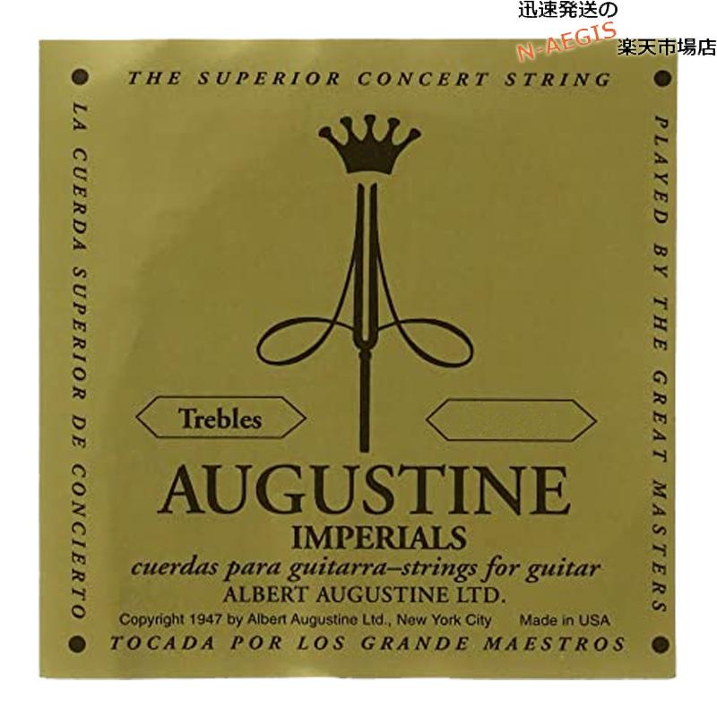 <title>オーガスチン クラシックギター弦 クラギ弦 定番 オーガスチン弦 インペリアルブルー ハイテンション AUGUSTINE IMPERIAL BLUE HIGH TENSION×1セット</title>