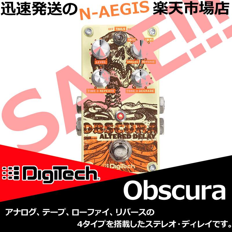 【SALE】DigiTech OBSCURA コンパクト・エフェクター ディレイ・ペダル デジテック【P2】