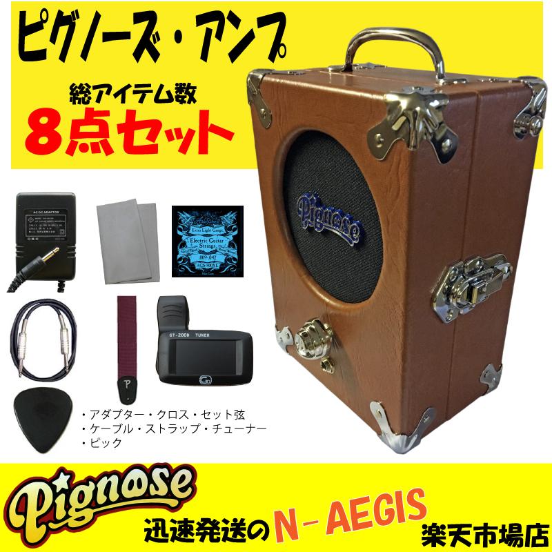 【入門用にも最適!】Pignose/ピグノーズ 7-100R(7-100-R)+うれしい小物セット 小型ギターアンプ【P2】