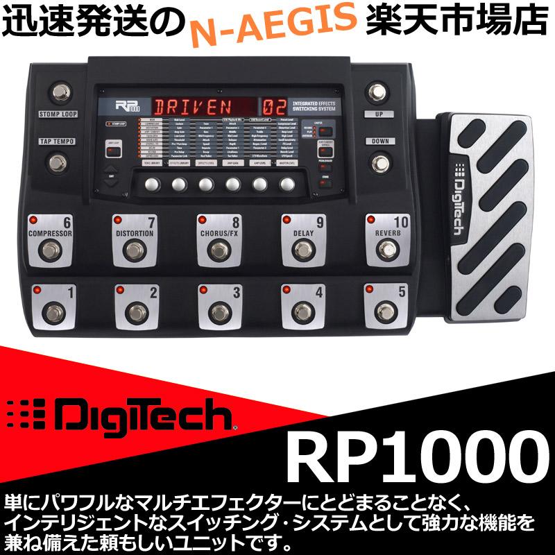 DigiTech RP1000 Digtal Multi-Effects Processor  デジテック【P5】