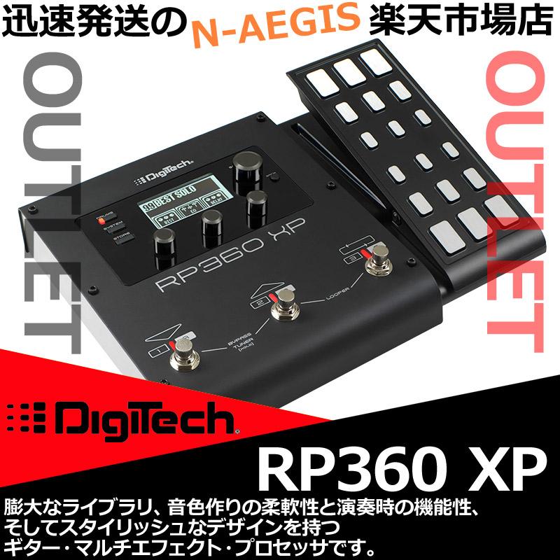 【OUTLET】DigiTech RP360XP マルチエフェクター デジテック【P2】