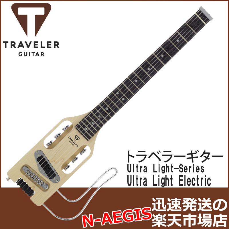 TRAVELER GUITAR Ultra Light Electric ウルトラライトエレキ トラベルギター トラベラー・ギター【P2】