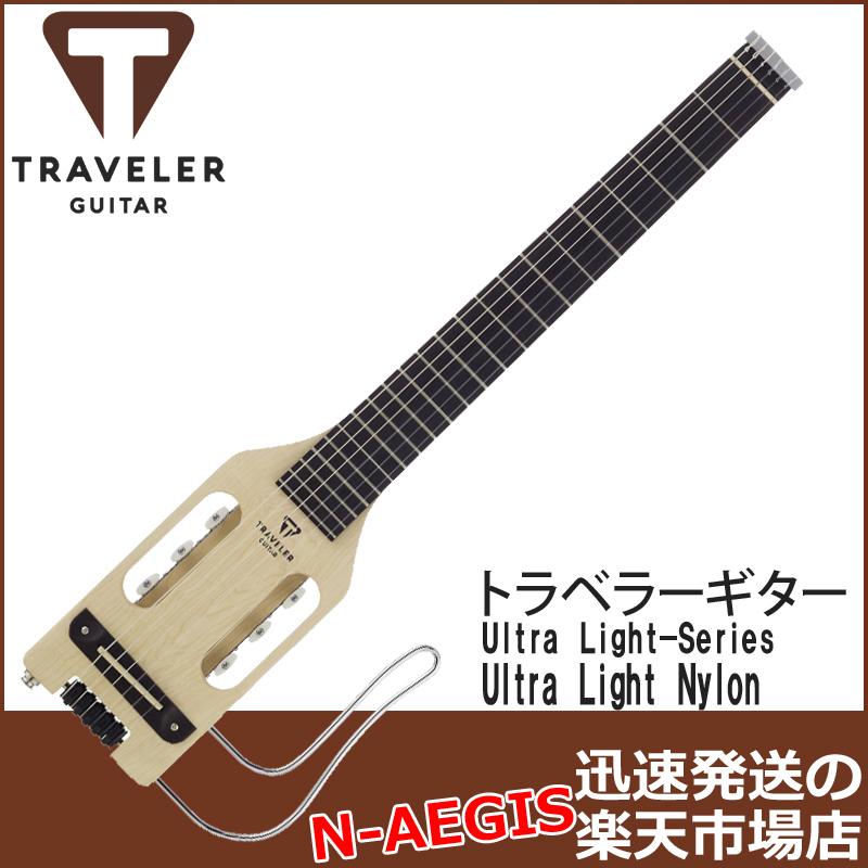 TRAVELER GUITAR Ultra Light Nylon ウルトラライトナイロン トラベルギター トラベラー・ギター【P2】