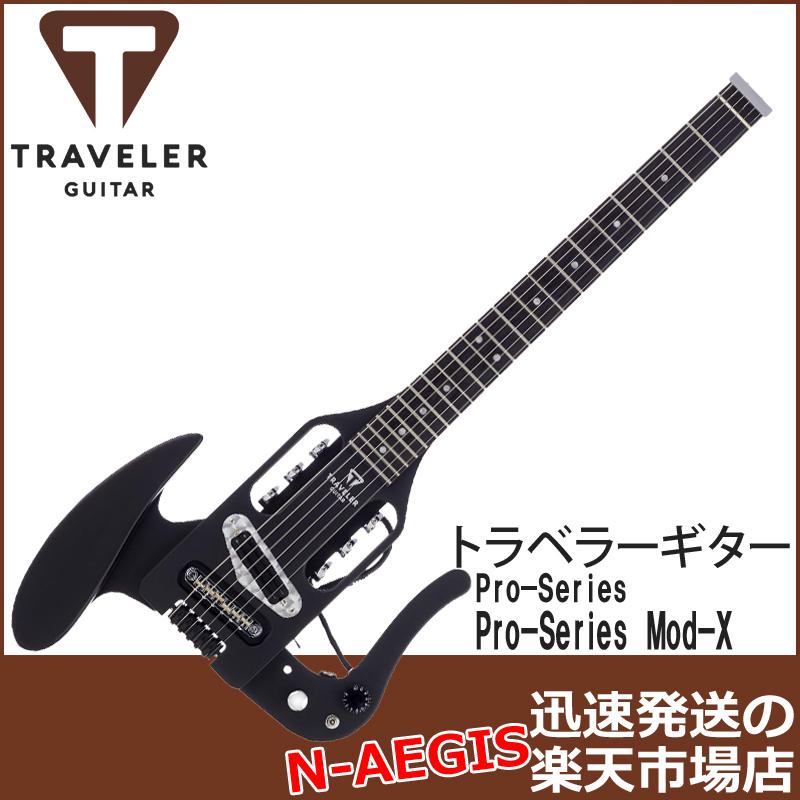 TRAVELER GUITAR Pro-Series Mod-X Mod-X プロシリーズ トラベルギター プロシリーズ GUITAR トラベラー・ギター【P5】, 楠町:a2369955 --- sunward.msk.ru