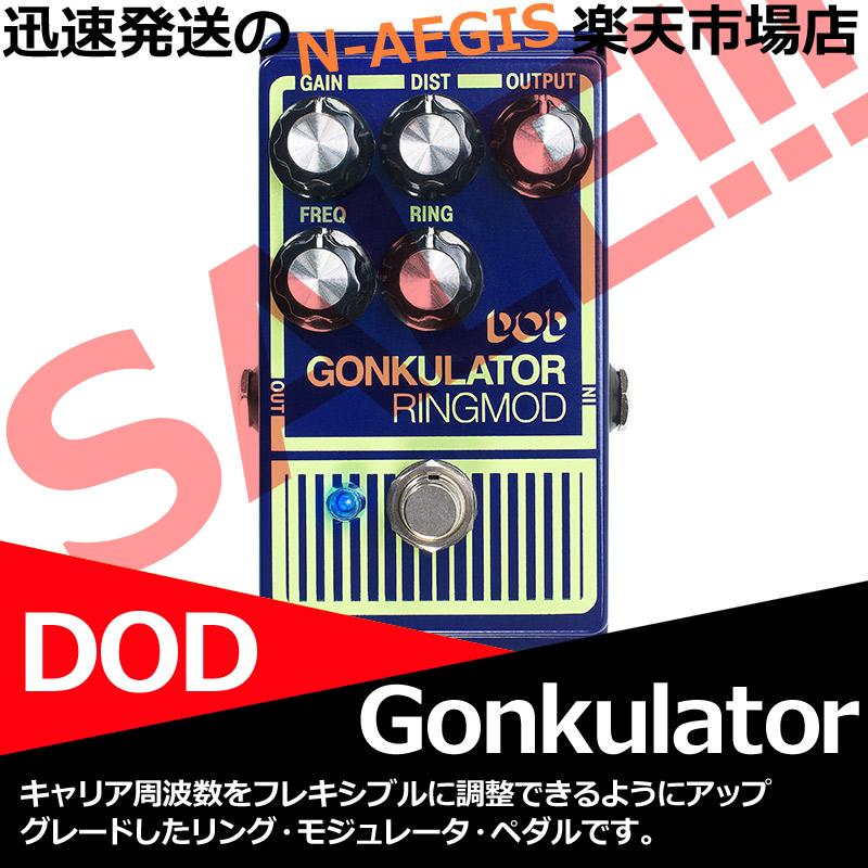 【SALE】DOD GONKULATOR Distortion Pedal 【P2】