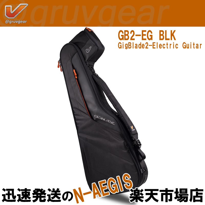 GRUVGEAR エレキギター用ギグバッグ GigBlade2 - EG GB2-EG BLK ギグブレード グルーブギア【P5】