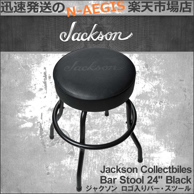 """Jackson Bar Stool 24"""" Black バースツール ジャクソン【P5】"""