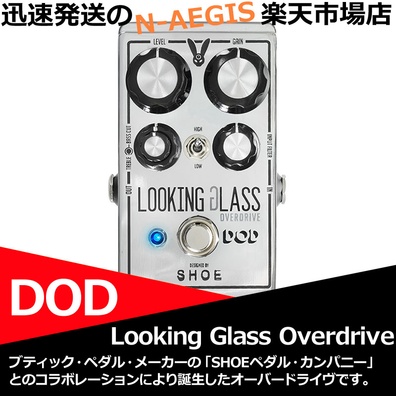 【SALE】DOD LOOKING GLASS Overdrive Pedal【P2】