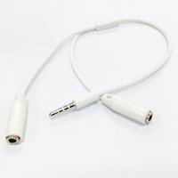 数量限定アウトレット最安価格 DCMR 新作続 4極 タイプ イヤホン マイク 3.5mm 2人で一緒に音楽を聴ける カップル ケーブル 二股 高級 用