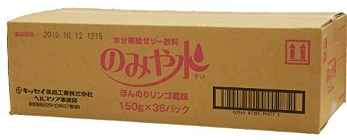 倉庫 のみや水 ほんのりリンゴ風味 150g×36本 予約 水分補給ゼリー飲料 キッセイ薬品