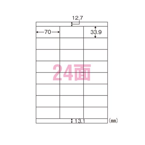 15:00迄の在庫商品のご注文分は最短で当日出荷 ニチバン AC ML-403ML-403 新色 レーザー用カミラベル 日本 ML403