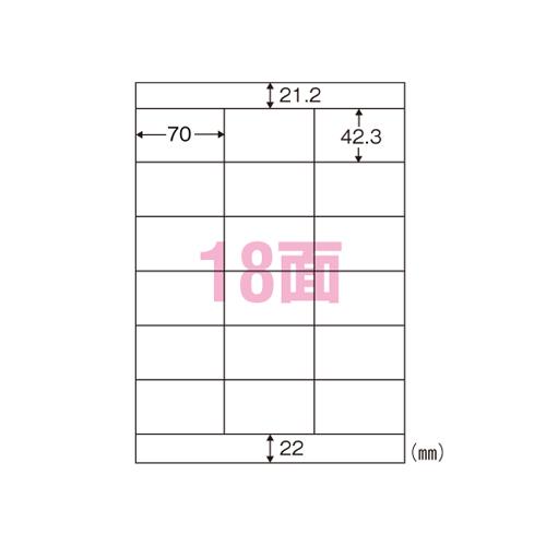 15:00迄の在庫商品のご注文分は最短で当日出荷 卸売り ニチバン AC レーザー用カミラベルリムカML-R402ML-R402 MLR402 信用