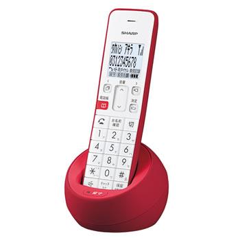 シャープ【SHARP】子機1台 デジタルコードレス電話機 JD-S08CL-R(レッド系)★【JDS08CLR】