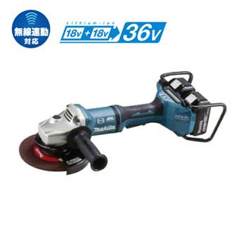 マキタ【makita】180mm充電式ディスクグラインダー(本体のみ) GA701DZ★【電池・充電器・ケース別売】