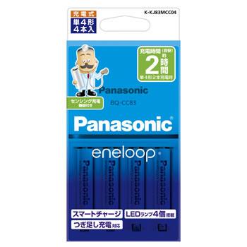 15:00迄の在庫商品のご注文分は最短で当日出荷 パナソニック Panasonic 超人気 単4形 エネループ 春の新作シューズ満載 KKJ83MCC04 4本付充電器セット K-KJ83MCC04