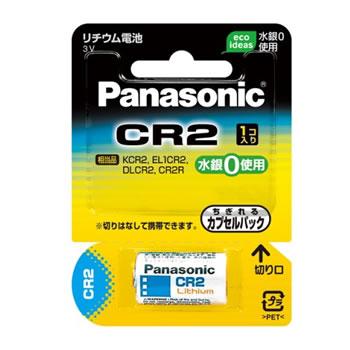 15:00迄の在庫商品のご注文分は最短で当日出荷 パナソニック 新品未使用正規品 Panasonic CR-2W カメラ用リチウム電池 CR2W 開店記念セール