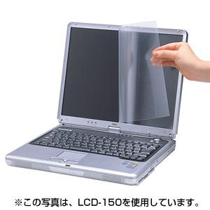 卸直営 15:00迄の在庫商品のご注文分は最短で当日出荷 サンワサプライ SanwaSupply 卓越 LCD154W 液晶保護フィルムLCD-154W