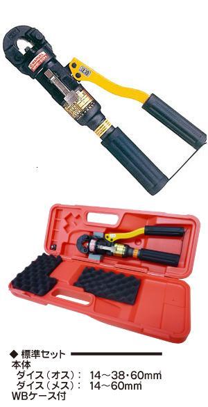 マーベル MHK-60H 手動油圧圧着工具