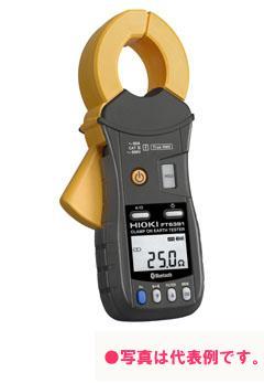 日置電機 クランプ接地抵抗計 (Bluetooth®非搭載) FT6380