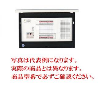河村電器 enステーション 機器スペース付 ENF 1280