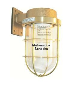 松本船舶電機 マリンランプ ウォールライトシリーズ R2号フランジゴールド R2-FR-G 【LEDランプ付属モデル】◆屋外屋内兼用◆